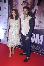 Soha ALi Khan, Kunal Khemu at Rustom screening in Sunny Super Sound on 11th Aug 2016 (61)_57ad9ae6be26f.JPG