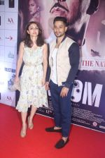 Soha ALi Khan, Kunal Khemu at Rustom screening in Sunny Super Sound on 11th Aug 2016 (63)_57ad9ae99ca7d.JPG