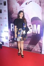 Tanisha Mukherjee at Rustom screening in Sunny Super Sound on 11th Aug 2016 (119)_57ad9b0424dd6.JPG