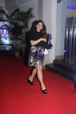Tanisha Mukherjee at Rustom screening in Sunny Super Sound on 11th Aug 2016 (120)_57ad9b0530aa6.JPG
