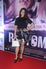 Tanisha Mukherjee at Rustom screening in Sunny Super Sound on 11th Aug 2016 (20)_57ad9afc51503.JPG