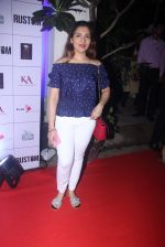 Tina Ahuja at Rustom screening in Sunny Super Sound on 11th Aug 2016 (46)_57ad9b39cca7f.JPG