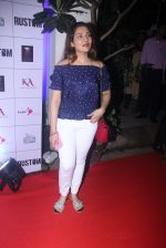 Tina Ahuja at Rustom screening in Sunny Super Sound on 11th Aug 2016
