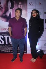 at Rustom screening in Sunny Super Sound on 11th Aug 2016 (9)_57ad9a67e3ed3.JPG