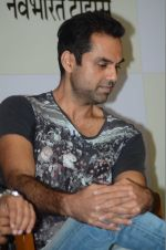 Abhay Deol sanpped at Welingkar college on 12th Aug 2016