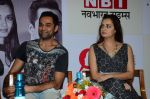Dia Mirza and Abhay Deol sanpped at Welingkar college on 12th Aug 2016 (28)_57af6ff947f48.JPG