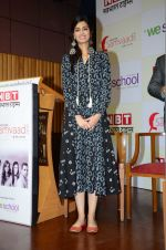 Diana Penty sanpped at Welingkar college on 12th Aug 2016 (70)_57af7097f3f11.JPG