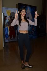 Pooja Hegde snapped at pvr parel on 12th Aug 2016 (8)_57af6509ae1b7.JPG