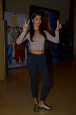 Pooja Hegde snapped at pvr parel on 12th Aug 2016 (7)_57af6506e8266.JPG