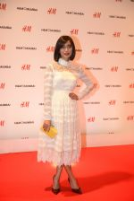 Sayani Gupta at h&m mubai launch on 11th Aug 2016 (29)_57af379be3c1e.JPG
