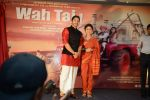 Shreyas Talpade, Manjari Fadnis at the poster launch of Wah Taj on 12th Aug 2016 (23)_57af6cf18ad71.JPG
