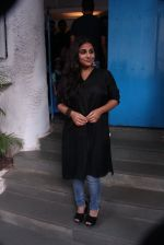 Vidya Balan snapped at a bday bash for kids on 12th Aug 2016 (1)_57af6bdcbd04d.JPG
