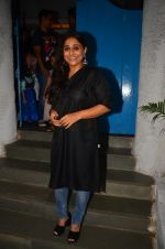 Vidya Balan snapped at a bday bash for kids on 12th Aug 2016 (1)_57af6bf88d5db.JPG