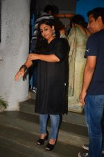 Vidya Balan snapped at a bday bash for kids on 12th Aug 2016 (26)_57af6c350f0af.JPG