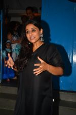 Vidya Balan snapped at a bday bash for kids on 12th Aug 2016 (33)_57af6c43eb2e0.JPG