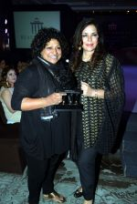 Zeenat Aman at Beautypolis Achievers Awards 2016 in Mumbai on 14th Aug 2016 (42)_57b1294cafa22.JPG