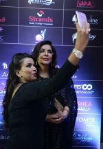Zeenat Aman at Beautypolis Achievers Awards 2016 in Mumbai on 14th Aug 2016 (50)_57b129697eb9c.JPG