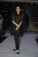 Zeenat Aman at Beautypolis Achievers Awards 2016 in Mumbai on 14th Aug 2016 (56)_57b12977aa831.JPG