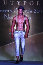 at Beautypolis Achievers Awards 2016 in Mumbai on 14th Aug 2016 (48)_57b1297d6222f.JPG
