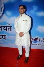 Aamir Khan at Satyamev Jayate Awards in Mumbai on 15th Aug 2016 (130)_57b2c373709d3.JPG