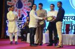 Aamir Khan at Satyamev Jayate Awards in Mumbai on 15th Aug 2016 (155)_57b2c385e40ad.JPG