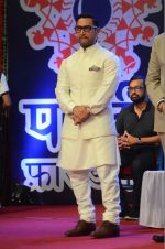 Aamir Khan at Satyamev Jayate Awards in Mumbai on 15th Aug 2016 (157)_57b2c387c0656.JPG