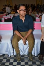 Aamir Khan launches Jaslok Fertility Tree on 15th Aug 2016 (10)_57b2b75271603.JPG