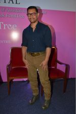 Aamir Khan launches Jaslok Fertility Tree on 15th Aug 2016 (66)_57b2b7628795a.JPG