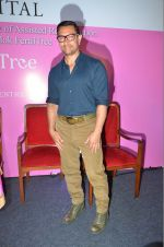 Aamir Khan launches Jaslok Fertility Tree on 15th Aug 2016 (68)_57b2b764d2afe.JPG