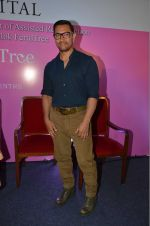 Aamir Khan launches Jaslok Fertility Tree on 15th Aug 2016 (69)_57b2b7659177b.JPG