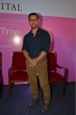 Aamir Khan launches Jaslok Fertility Tree on 15th Aug 2016 (71)_57b2b767923a3.JPG