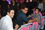Aamir Khan, Kiran Rao, Tusshar Kapoor launches Jaslok Fertility Tree on 15th Aug 2016 (40)_57b2b7ff9a15b.JPG
