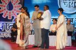 Aamir Khan, Kiran Rao at Satyamev Jayate Awards in Mumbai on 15th Aug 2016 (138)_57b2c3a4cd4bd.JPG