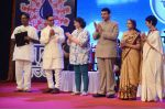 Aamir Khan, Kiran Rao at Satyamev Jayate Awards in Mumbai on 15th Aug 2016 (143)_57b2c3a7a8d43.JPG
