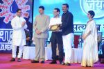 Aamir Khan, Kiran Rao at Satyamev Jayate Awards in Mumbai on 15th Aug 2016 (145)_57b2c2e072395.JPG