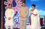 Aamir Khan, Kiran Rao at Satyamev Jayate Awards in Mumbai on 15th Aug 2016 (191)_57b2c2e172553.JPG