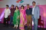Aamir Khan, Tusshar Kapoor, Vidhu Vinod Chopra, Rajkumar Hirani launches Jaslok Fertility Tree on 15th Aug 2016