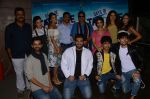 Director Krishnadev Yagnik, Producer Anand Pandit and Rashmi Shama, Cheif Guest Subhash Ghai launched The Trailer of Days of Tafree (2)_57b326df42cdf.JPG