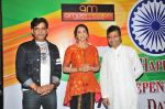 Isha Koppikar, Ravi Kishan and Aneel Murarka   at the press meet of short film Aur Dekho about Swachh Bharat on 15th Aug 2016_57b2d4c0efce4.JPG