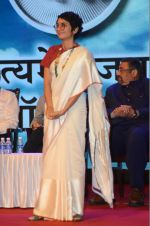Kiran Rao at Satyamev Jayate Awards in Mumbai on 15th Aug 2016 (141)_57b2c2e25fa27.JPG