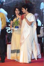 Kiran Rao at Satyamev Jayate Awards in Mumbai on 15th Aug 2016 (183)_57b2c2e3b5fed.JPG