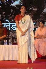Kiran Rao at Satyamev Jayate Awards in Mumbai on 15th Aug 2016 (184)_57b2c2e4a65cf.JPG