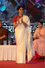 Kiran Rao at Satyamev Jayate Awards in Mumbai on 15th Aug 2016 (185)_57b2c2e602dde.JPG