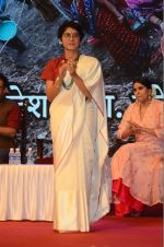 Kiran Rao at Satyamev Jayate Awards in Mumbai on 15th Aug 2016 (186)_57b2c2e781312.JPG