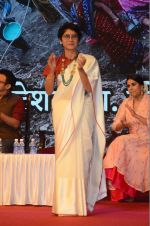 Kiran Rao at Satyamev Jayate Awards in Mumbai on 15th Aug 2016 (187)_57b2c2e886711.JPG