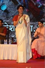 Kiran Rao at Satyamev Jayate Awards in Mumbai on 15th Aug 2016 (189)_57b2c2eb97fcd.JPG