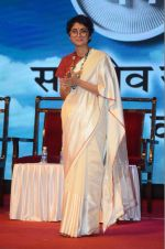 Kiran Rao at Satyamev Jayate Awards in Mumbai on 15th Aug 2016 (190)_57b2c2ecb183f.JPG