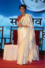 Kiran Rao at Satyamev Jayate Awards in Mumbai on 15th Aug 2016 (191)_57b2c2ee32516.JPG