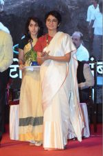 Kiran Rao at Satyamev Jayate Awards in Mumbai on 15th Aug 2016 (192)_57b2c2ef32efc.JPG