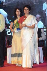 Kiran Rao at Satyamev Jayate Awards in Mumbai on 15th Aug 2016 (193)_57b2c2f13afec.JPG